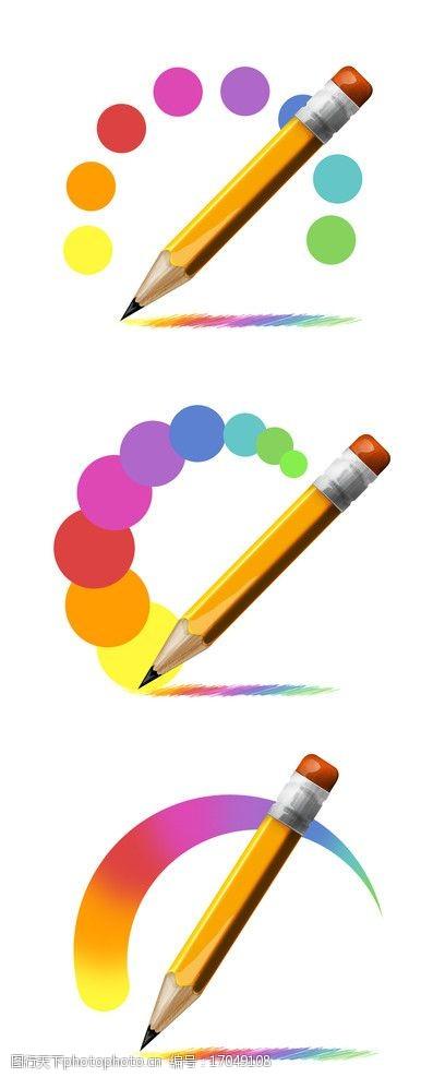 色彩铅笔素材