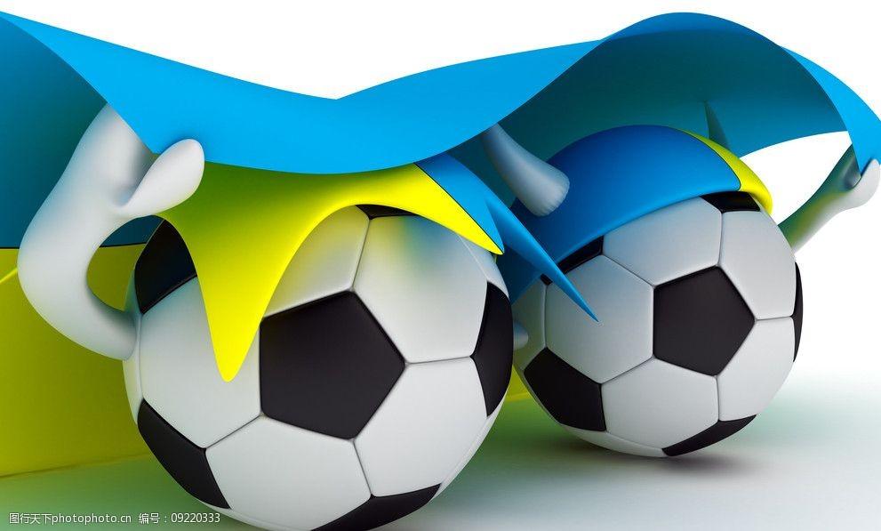 2012世界杯足球图片
